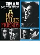前田亘輝 HIS BLUES FRIENDS【CD】