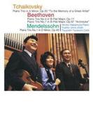 Piano Trio.4, 7: 中村紘子(P) 海野義雄(Vn) 堤剛(Vc) +tchaikovsky, Mendelssohn【CD】 2枚組
