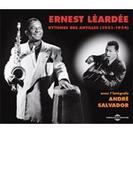Rythmes Des Antilles 1951-1954【CD】 2枚組