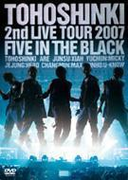 2nd LIVE TOUR 2007~Five in the Black~