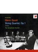 ワーグナー:ジークフリート牧歌、グレン・グールド:弦楽四重奏曲、他 グールド&トロント交響楽団員、他