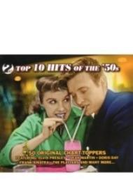 Top 10 Hits Of The 50's