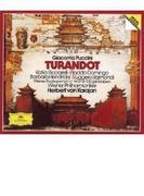 歌劇『トゥーランドット』全曲 カラヤン&ウィーン・フィル、ドミンゴ、リッチャレッリ(2CD)【CD】 2枚組