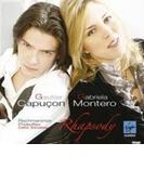 チェロ・ソナタ、ヴォカリーズ G.カプソン(vc)モンテーロ(p)【CD】