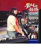 「男たちの旅路」 オリジナル・サウンドトラック【CD】
