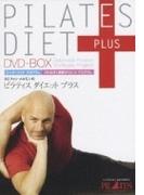 ステファン・メルモンのピラティスダイエットプラス DVD-BOX【DVD】 2枚組