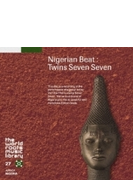ナイジェリアのト-キング ドラム / ツインズ・セブンセブン