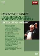 スヴェトラーノフ&ロシア(ソ連)国立響日本公演~ショス5、チャイ5、ほか(2DVD)