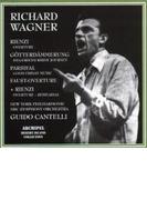 管弦楽作品集 カンテッリ&ニューヨーク・フィル、NBC響(リハーサル風景付)【CD】