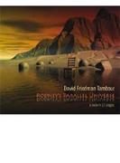 Rodney's Parallel Univers【CD】