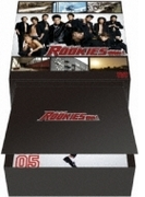 Rookies: ルーキーズ: 裏BOX【DVD】 7枚組