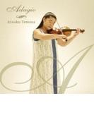 天満敦子 祈り 2【CD】