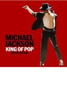 King Of Pop - Japan Edition【CD】