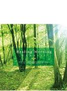 Healing Morning: Classic