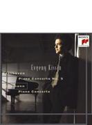 ベートーヴェン:『皇帝』、シューマン:ピアノ協奏曲、他 キーシン、レヴァイン&フィルハーモニア管、ジュリーニ&ウィーン・フィル