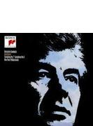 交響曲第7番、第8番、『エグモント』序曲 バーンスタイン&ニューヨーク・フィル