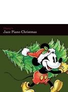 ディズニー ジャズ・ピアノ・クリスマス