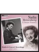 ナディア・ライゼンバーグ/ショパン録音集成(4CD)