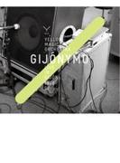 GIJONYMO -YELLOW MAGIC ORCHESTRA LIVE IN GIJON 19/6 08-【CD】 2枚組