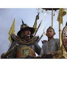 キング・ナレスワン序章 ~アユタヤの若き英雄誕生~【DVD】 2枚組