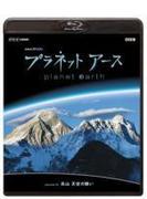 プラネットアース Episode6「草原 命せめぎあう大地」
