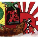Fight Like Apes And The Mystery Of The Golden Medallion (Digi)【CD】
