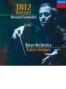 1812年~ロシア管弦楽名曲集 ゲルギエフ&キーロフ歌劇場管【CD】