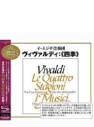Four Seasons: Carmirelli(Vn) I Musici