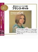 Best Selection: 夢みるシャンソン人形【SHM-CD】