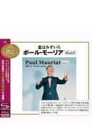 Best Selection: Vol.2: 恋はみずいろ