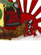 Fight Like Apes And The Mystery Of The Golden Medallion (Ltd)【CD】