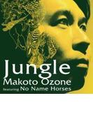Jungle【CD】