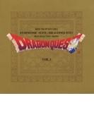 交響組曲「ドラゴンクエスト」ベスト・セレクション~ロト編~【CD】
