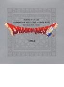 交響組曲「ドラゴンクエスト」ベスト・セレクション~天空編~【CD】