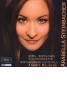 ベートーヴェン:ヴァイオリン協奏曲、ベルク:ヴァイオリン協奏曲 シュタインバッハー、ネルソンス&ケルン放送響【CD】