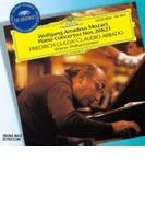 ピアノ協奏曲第20番、第21番 グルダ、アバド&ウィーン・フィル【CD】