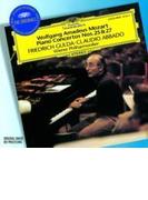 ピアノ協奏曲第25番、第27番 グルダ、アバド&ウィーン・フィル【CD】