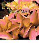 Hula Mai!【CD】