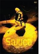 O Poeta Do Som【DVD】