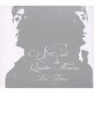 Noel De Quatre-mains【CD】