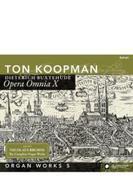 オルガン作品集第5集 コープマン(2CD)