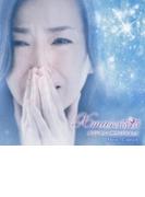 Xmasの奇蹟 オリジナル・サウンドトラック【CD】