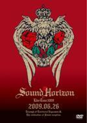 Sound Horizon 第三次領土拡大遠征凱旋記念 国王生誕祭 2009.06.26【DVD】 2枚組