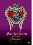 Sound Horizon 第三次領土拡大遠征凱旋記念 国王生誕祭 2009.06.27【DVD】 2枚組