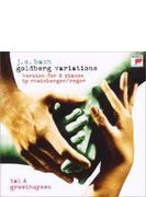 ゴルトベルク変奏曲(ラインベルガー&レーガー編2台ピアノ版) タール&グロートホイゼン