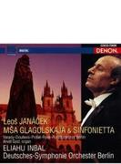 グラゴル・ミサ、シンフォニエッタ インバル&ベルリン・ドイツ交響楽団