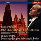 グラゴル・ミサ、シンフォニエッタ インバル&ベルリン・ドイツ交響楽団【CD】