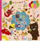 KIDS BOSSA Play House【CD】