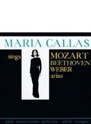 『モーツァルト、ベートーヴェン、ヴェーバーを歌う』 カラス、レッシーニョ&パリ音楽院管