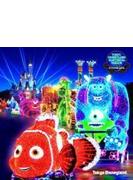 東京ディズニーランド エレクトリカルパレード・ドリームライツ ~『ファインディング・ニモ』と『モンスターズ・インク』も活躍中!~